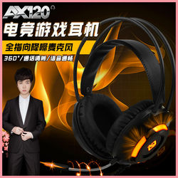 Godlike's mysterious store, Black Jazz ax120 gaming headset headset gaming gaming