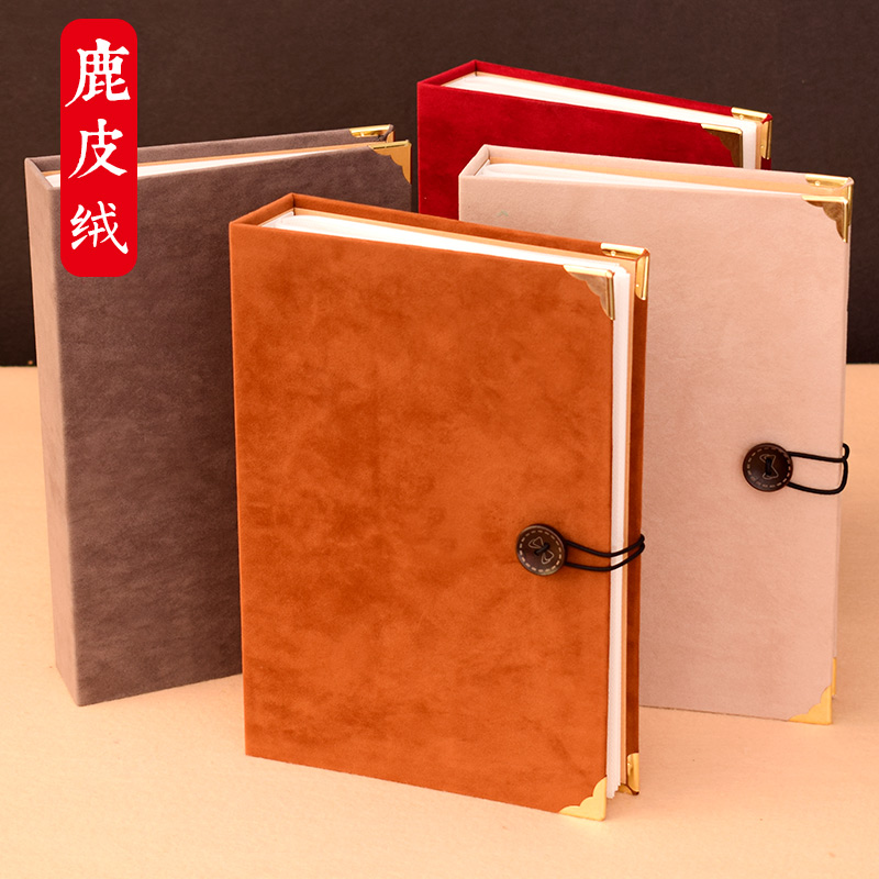Usd 10 40 Deerskin 6 Inch 200 Sheets Of Scallops Can Be Put