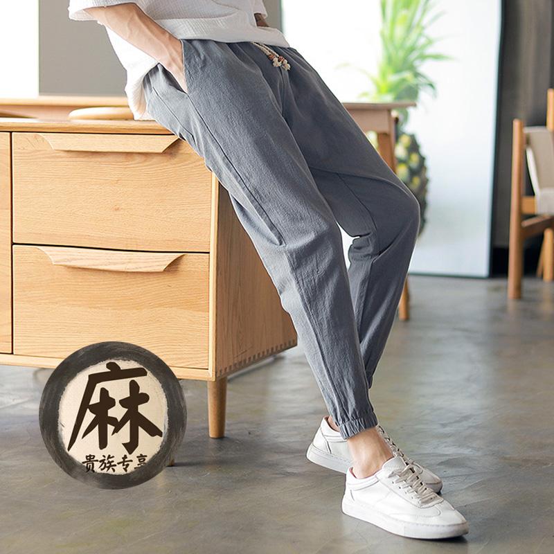 夏季薄款男士九分裤小脚束脚裤男哈伦裤休闲裤宽松运动裤收腿裤子