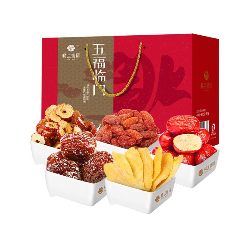 楼兰蜜语芒果干葡萄干阿胶枣红枣零食礼包元宵节送人量贩大礼盒