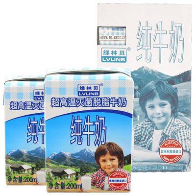 【2件8折】脱脂纯牛奶200ml*24盒