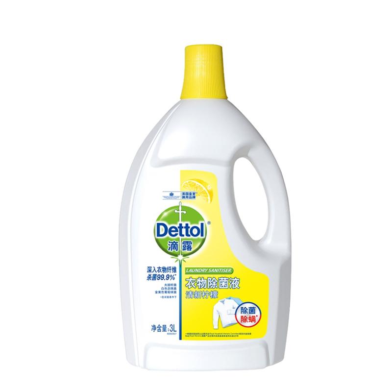 【拍三件】滴露清新柠檬衣物除菌液3L