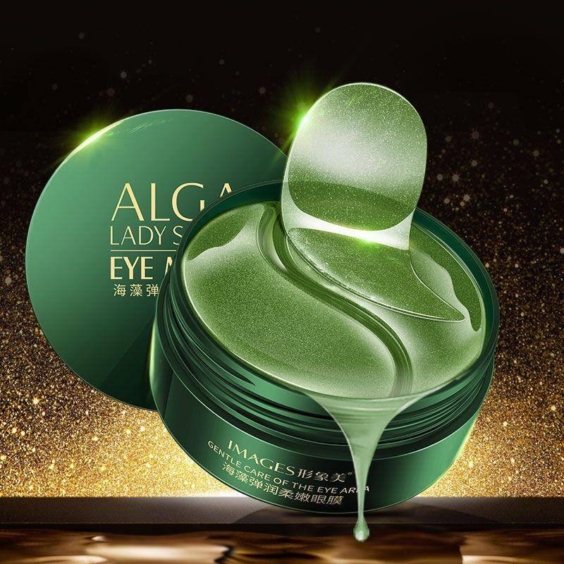 海藻绿眼膜贴60片细纹改善黑眼圈眼袋紧致补水保湿淡化男女
