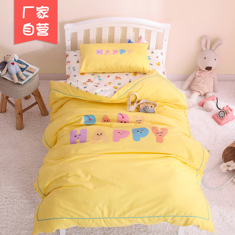 Cotton kindergarten quilt three sets into the garden nap bedding baby bed quilt bedding children six sets