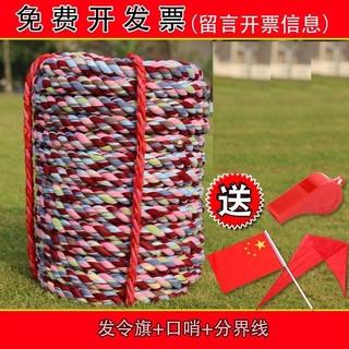 Канат для перетягивания,  Именно сила канат хлопок материал канат 10 метр 15 метр 30 хлопок качество канат сын перетягивание каната конкуренция специальный веревка, цена 621 руб
