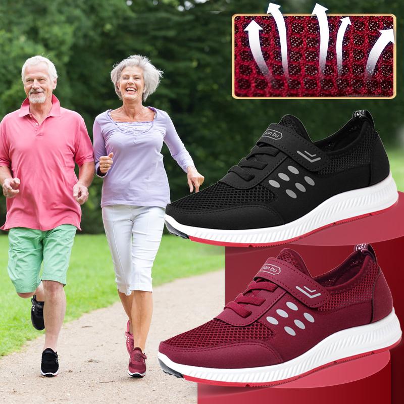 邑影安全老人鞋正品中老年健步鞋
