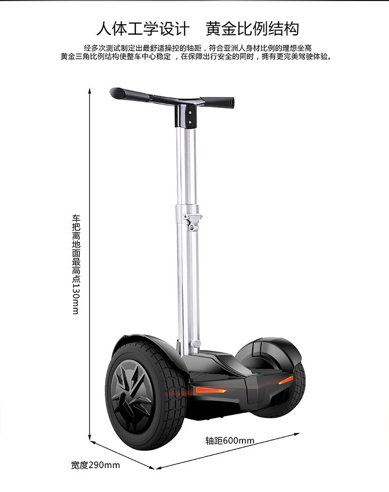 Hoverboard BREMER - Ref 2447693 Image 28