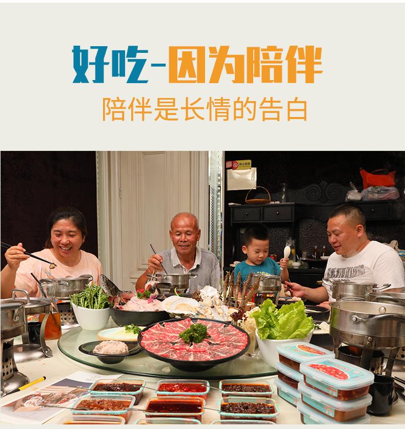 美家香珍牛肉酱火锅蘸料火锅蘸料批发自助酱料纯牛肉酱大颗粒牛肉详细照片
