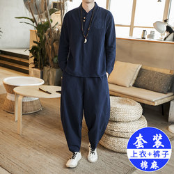 Spring and summer Tang suit men's suit cotton and linen retro Hanfu Chinese youth Zen clothing layman's clothing linen loose tea clothing