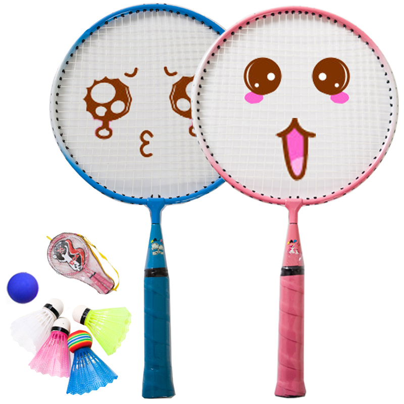 羽毛球拍双拍小孩玩具宝宝业余套装儿童球拍初级3-12岁小学生初学
