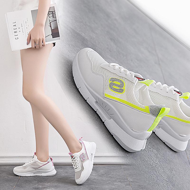 气垫透气网鞋小白鞋休闲跑步运动鞋子女-优惠价40元销量277件