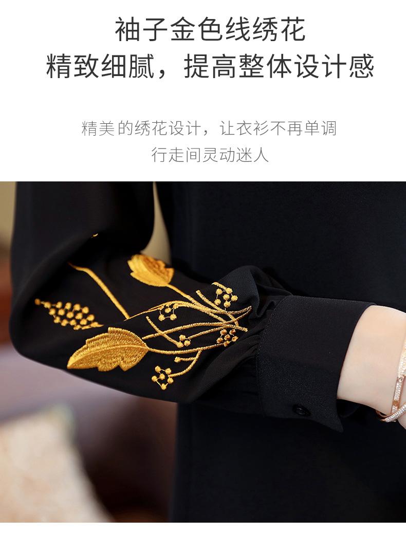 实拍+现货2019秋季新款女衬衣宽松雪纺刺绣上衣洋气绣花衬衫