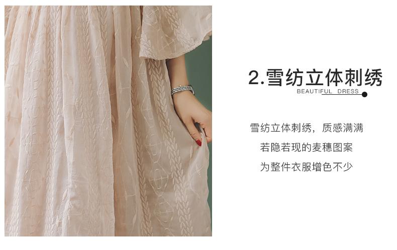 孕妇装春装套装时尚款潮辣妈个性孕妇连衣裙夏天裙子夏季长裙夏装商品详情图