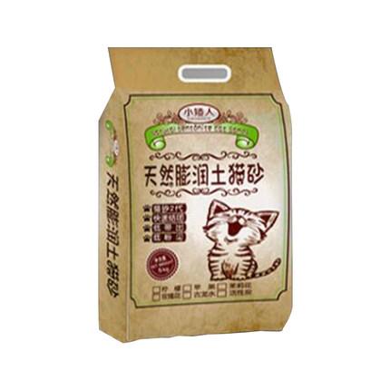 猫砂大颗粒除臭猫砂膨润土猫砂券后16.9元(领20元券)