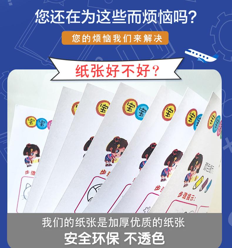 【6大本仅5.8元】儿童涂色本学绘画画书 4