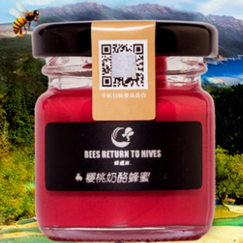 新西兰进口樱桃奶酪蜂蜜果酱