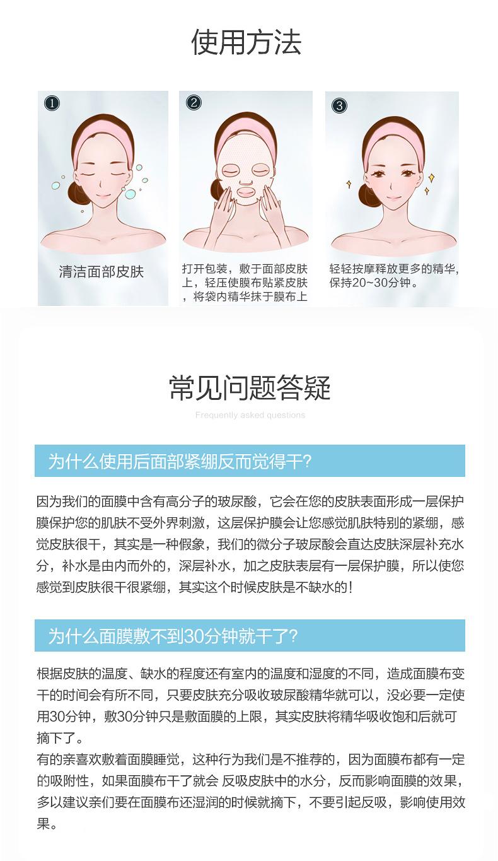阿里健康大药房 可孚 医用补水修复面膜 2片装 图17