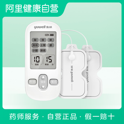 Diving low-frequency electrotherapy instrument SDP-330 rechargeable medical home multifunctional therapeutic instrument massage instrument physiotherapy instrument