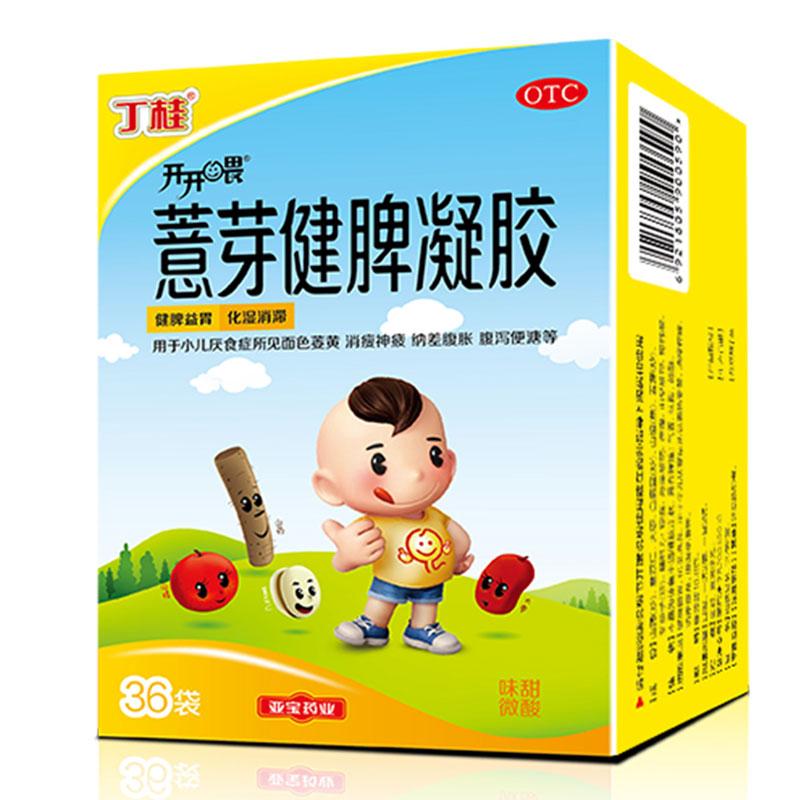 【丁桂】薏芽健脾凝胶42袋