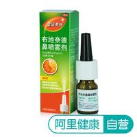 AstraZeneca Renocourt Будесонид спрей для носа 120 спрей сезонный аллергический ринит спрей