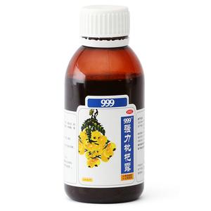 999强力枇杷露止咳糖浆120ml*2瓶