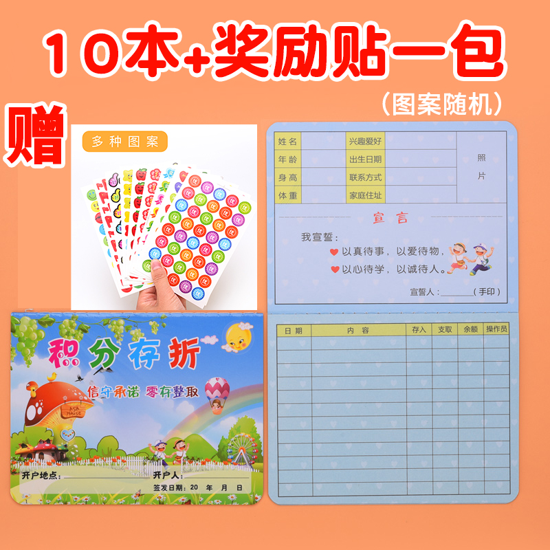 POINTS PASSBOOK 10 PACK + SEND AWARD STICKER 10 SHEETS