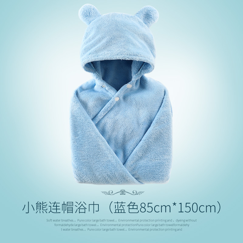 [LITTLE BEAR] BLUE - HIGH 85* WIDE 150CM