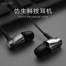 Tang Mai F3 headphones in-ear subwoofer Mobile computer music wired earbuds with wheat line control k song eat chicken hifi monitor headphones high quality Apple Andrews universal boys and girls