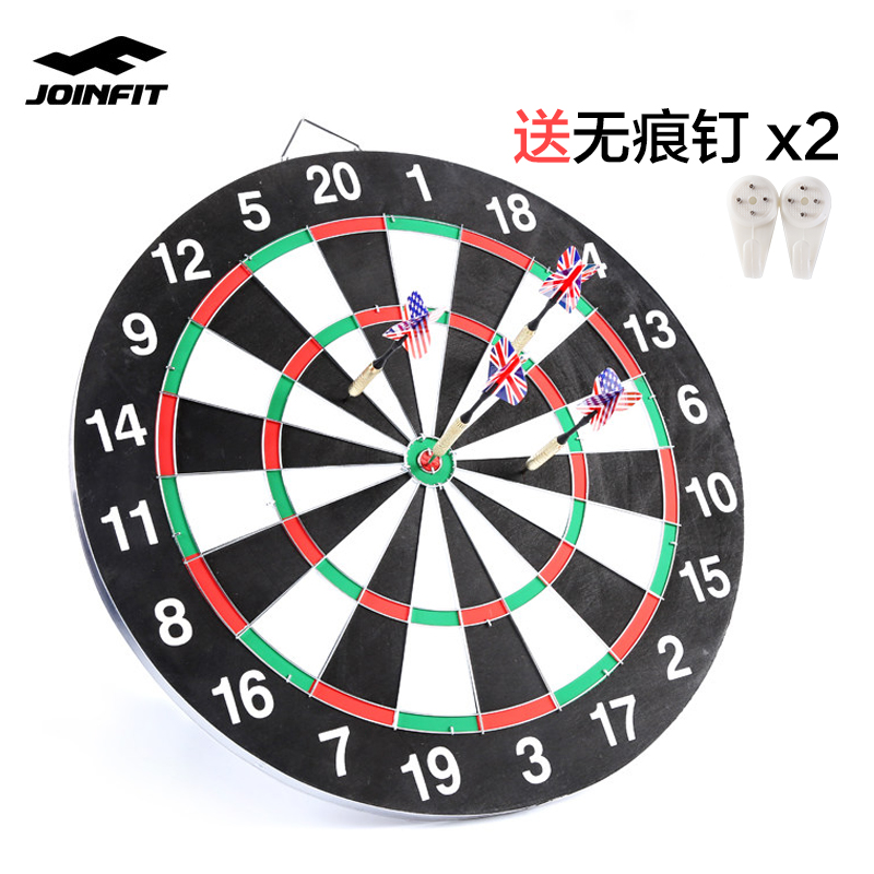 Exceptionnel JOINFIT Dartboard Dartboard Professional 18 Inch Fly Standard Set Office  Fitness Entertainment Toys