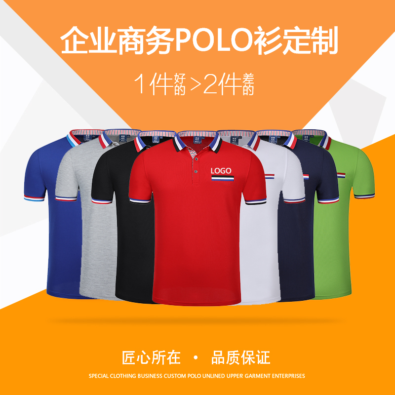 Back To Search Resultsmen's Clothing Men And Women Tooling 4s Shop Uniforms Custom Car Opel Polo Shirt Short Sleeve Summer Fine Workmanship