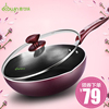 Wok non-stick cooker gas stove for cooking no oil fume pan with multi-function household wok