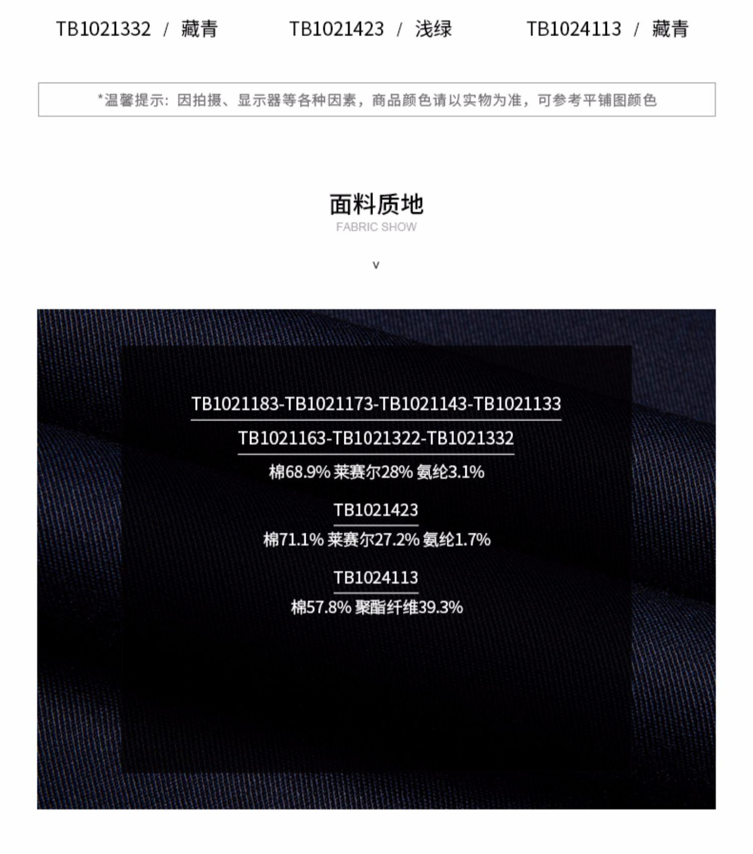 【天丝】九牧王官方旗舰店男裤休闲裤2020夏季薄款直筒中年长裤商品详情图