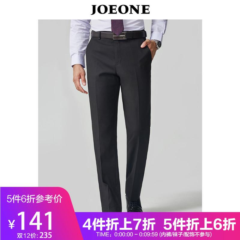 九牧王男裤西裤男士2018秋季商务休闲宽松直筒中年爸爸西装裤子