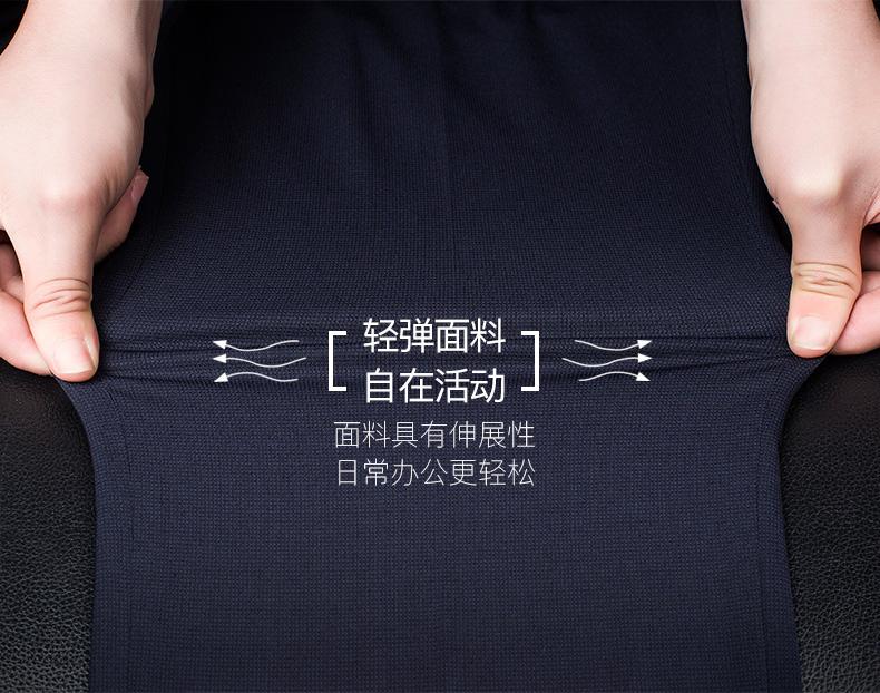 Chín chăn nuôi nam quần mùa hè phần mỏng giả len quần nam kinh doanh bình thường tiêu chuẩn thẳng thoải mái stretch phù hợp với quần