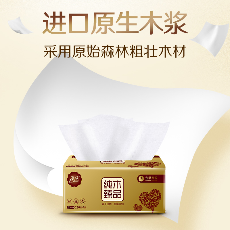 Wholesale household sanitary paper towels affordable household napkins wipe paper towels