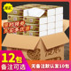 Flower wood paper towel pumping household whole box of affordable napkin paper toilet paper towel pump baby wipe paper