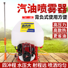 Shipping Wuyang Honda GX35 four-stroke spray powder sprayer sprayer spray rice agricultural gasoline spray