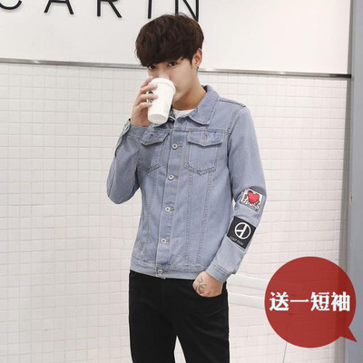 Men 's Jackets spring and autumn 2017 new spring trend spring Korean casual self-cultivation camouflage denim jacket men