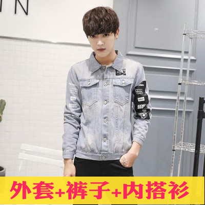 9.9 coat autumn thin trend Spring and Autumn Korean baseball clothing youth autumn coat men's jacket 2017 new