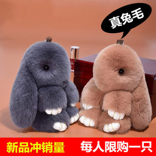 Bunny plush toy lop-eared rabbit doll Korean girl mini doll small long-eared rabbit schoolbag pendant