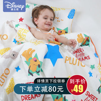 Disney cotton kindergarten printing summer is air-conditioned by children's cartoon siesta by cotton students by summer cool quilt