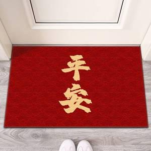 【锦绘】ins门口防滑地垫
