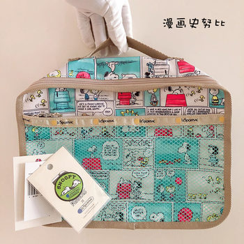 The special cloth bag of the family Rexroth travel suitcase can use the clothes storage bag shoes to organize the bag