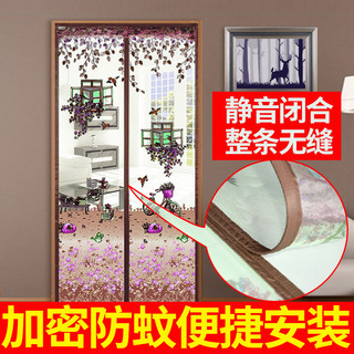 Summer Velcro curtain mosquito screens silent magnetic self-adhesive gauze household flies Free ventilation perforation