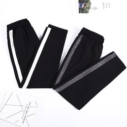 Sports pants women's pants loose straight spring and autumn harem pants casual pants nine points 2021 new wild students summer thin