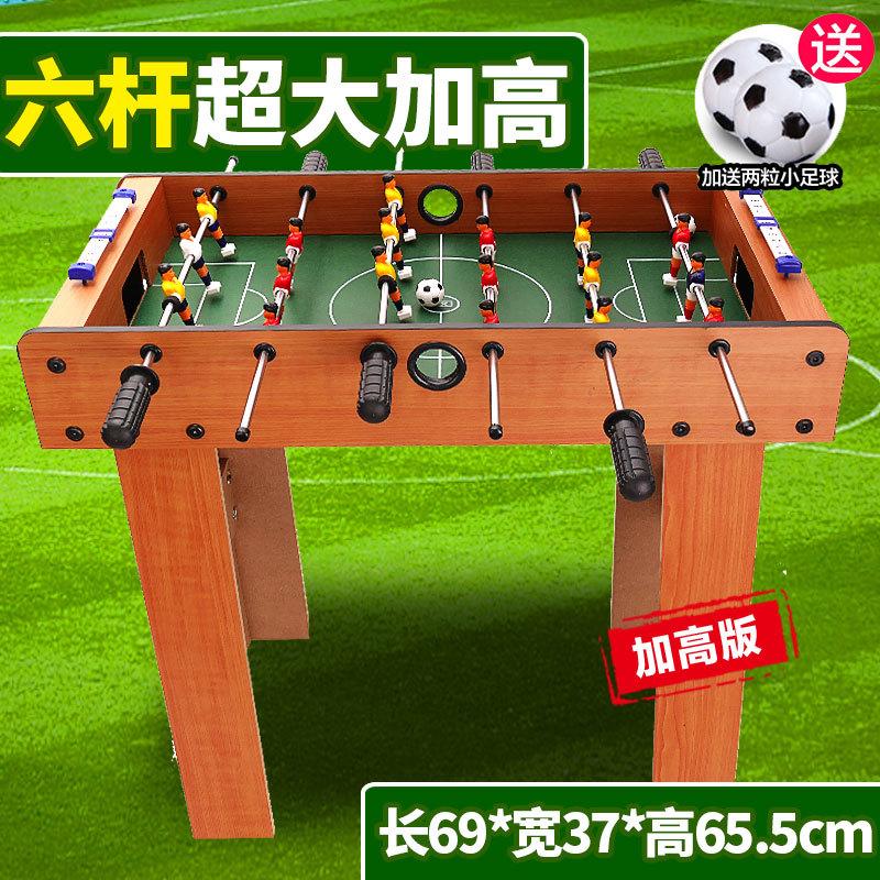 Цвет: Шесть род футбол настольный играть против супер-большой версия