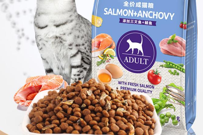 蓝猫专用猫粮,营养健康饮食