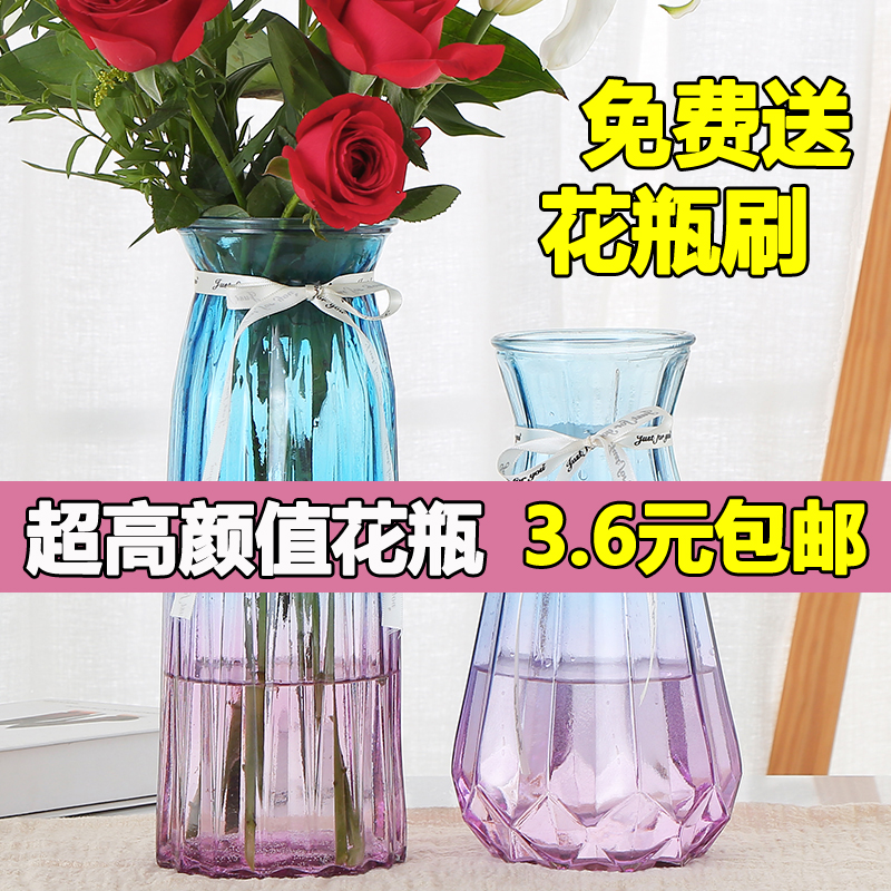 Transparent Glass Vase Nordic Living Room Flower Arrangement Dried Flower Decoration Modern Simple Size Flower Fresh Decoration Flower Pot