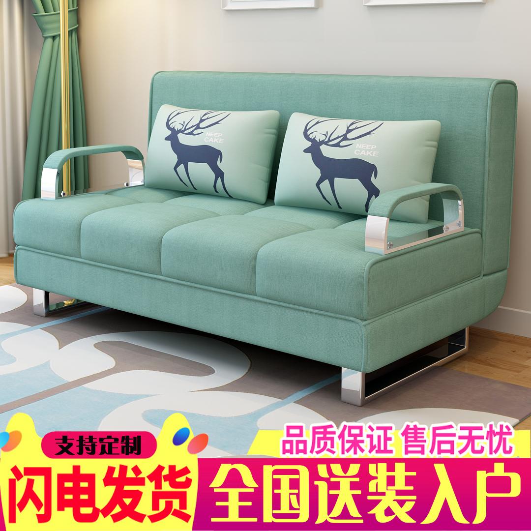 折叠沙发床两用可折叠客厅双人小户型布艺沙发清仓多功能现代简约