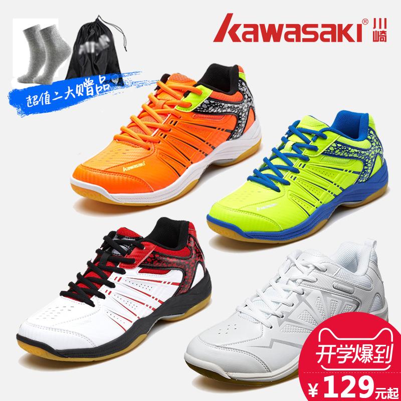 Kawasaki новый специальность бадминтон обувной мужская обувь обувь женская воздухопроницаемый сверхлегкий пригодный для носки модельа обучение спортивной обуви